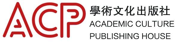 学术文化出版社