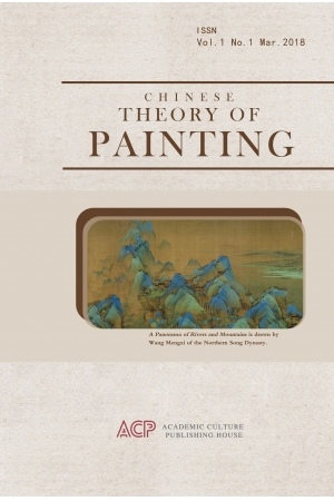 Chinese Theory of Painting
