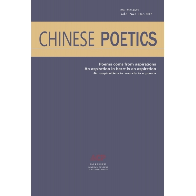 Chinese Poetics