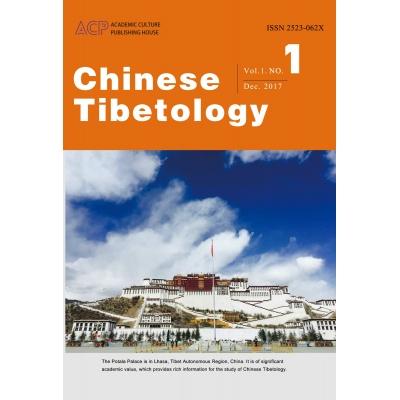 Chinese Tibetology